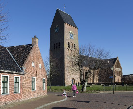 Nieuws over Nationaal Programma Groningen